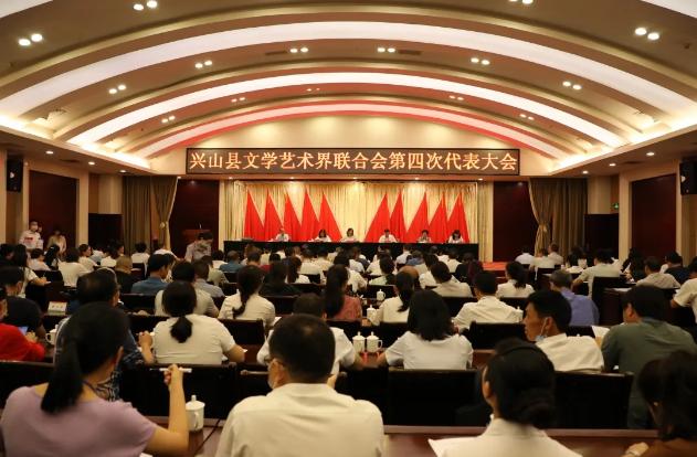 兴山县文联第四次代表大会胜利闭幕 张学元当选文联主席