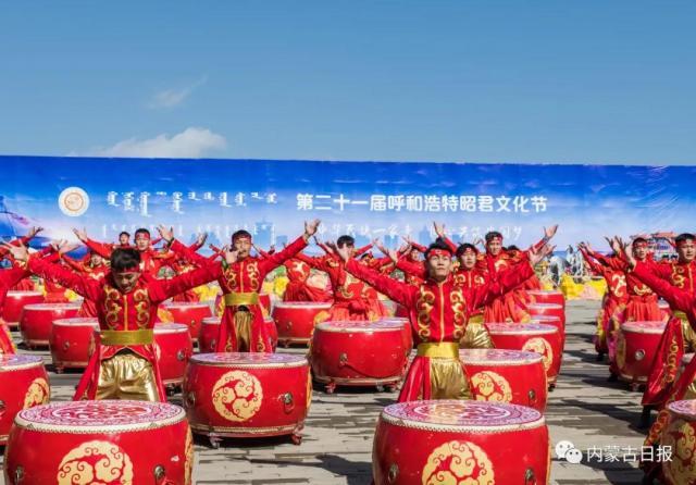第二十一届呼和浩特昭君文化节开幕