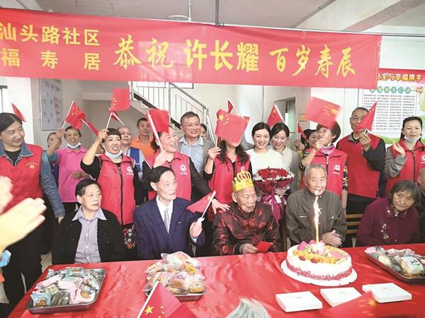 老人满百岁 志愿者送祝福