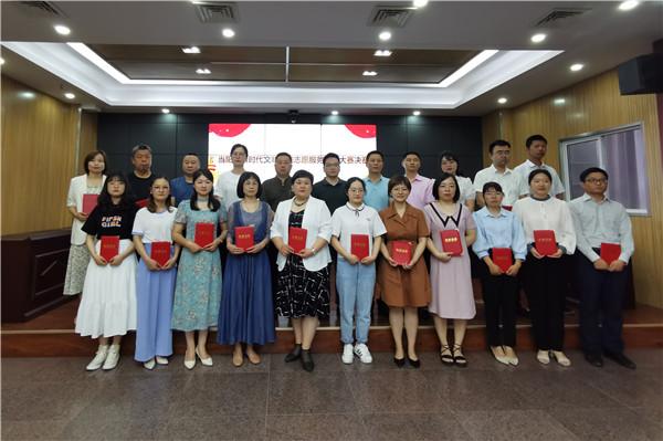 当阳市举办首届新时代文明实践志愿服务项目大赛